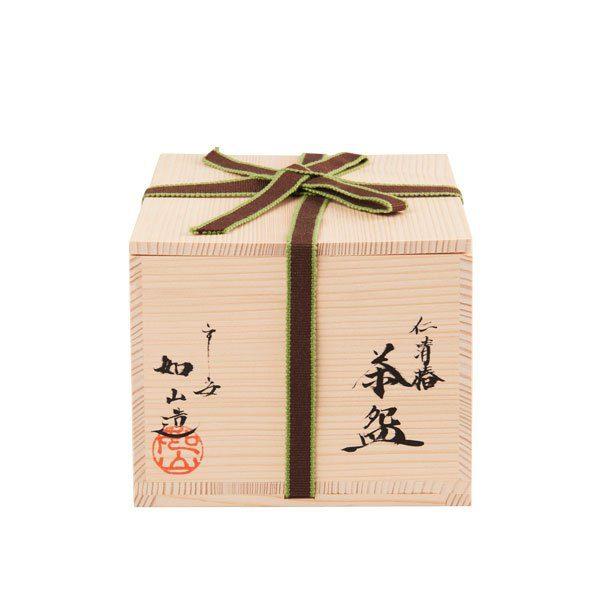 Wooden-Box-for Camellia Tea Bowl